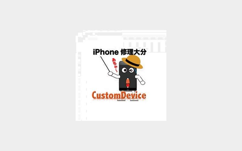 iphone 修理 大分実績No1の技術と安心補償 iPhone6 修理9000円から