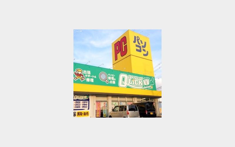 奈良・大阪のiPhone修理