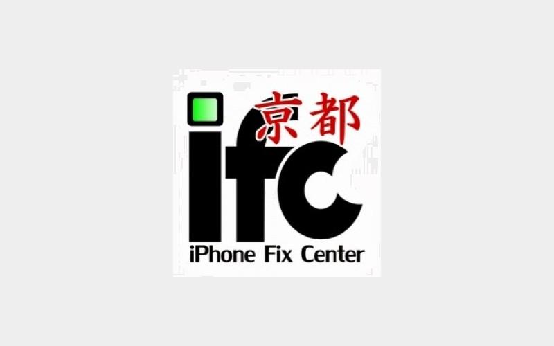 京都のiPhone修理屋さん