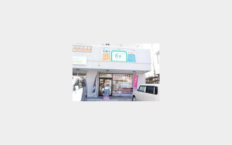 iPhone修理 Reアール・イー
