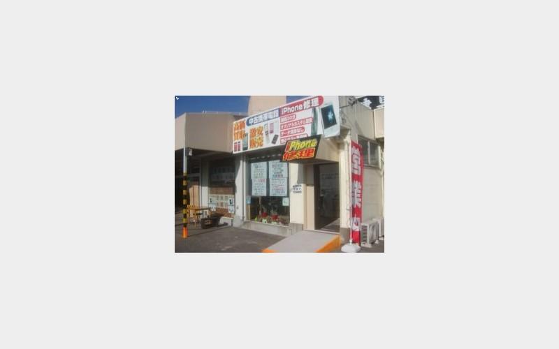 iphone 修理 アール・イー東金本店