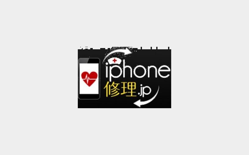 iPhone.iPad修理専門店