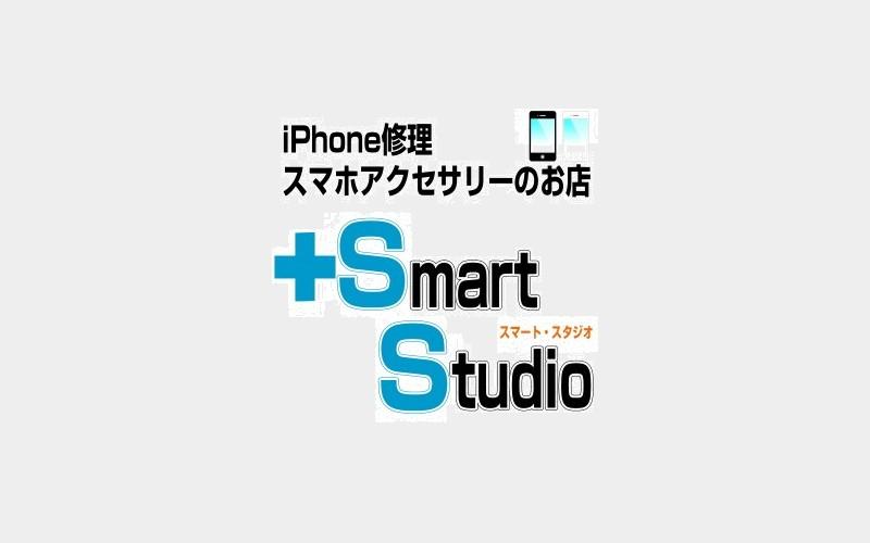 iPhone修理の専門店