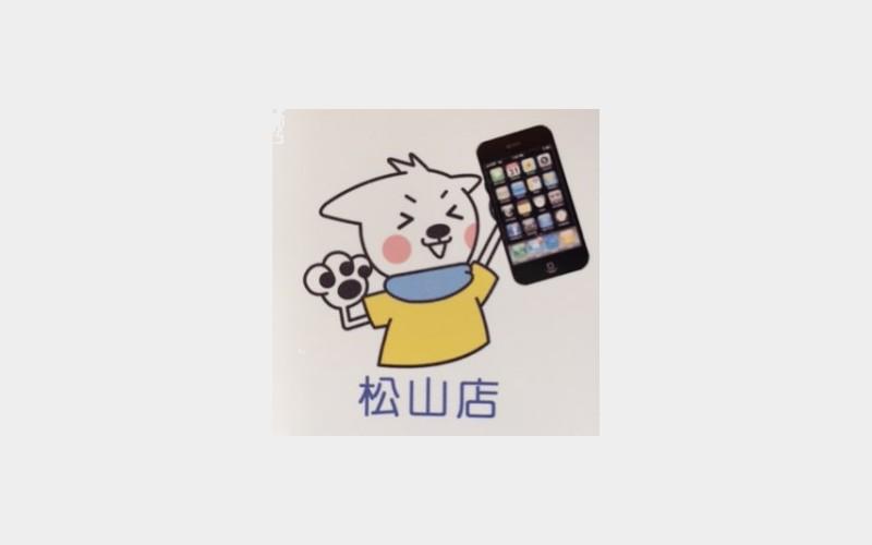 iPhone修理あいさぽ