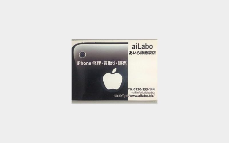 iPhone・iPodTouch・iPad修理 あいらぼ