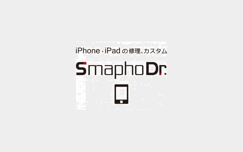 iPhone iPad修理専門店
