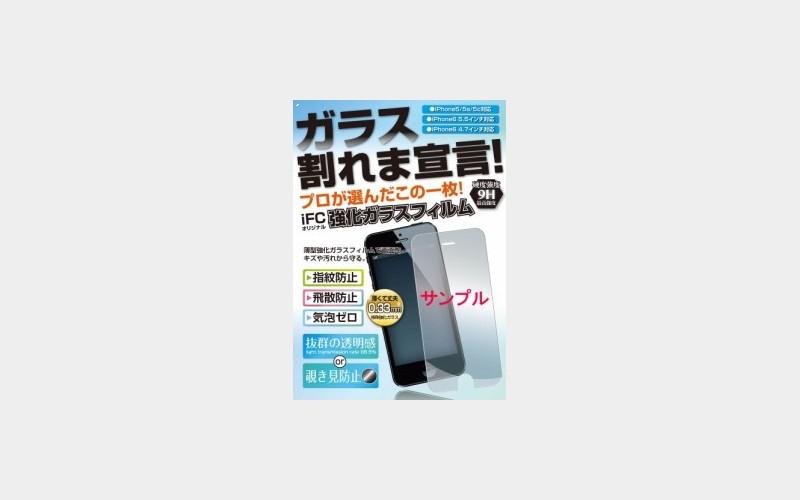 iPhone修理武蔵野吉祥寺店