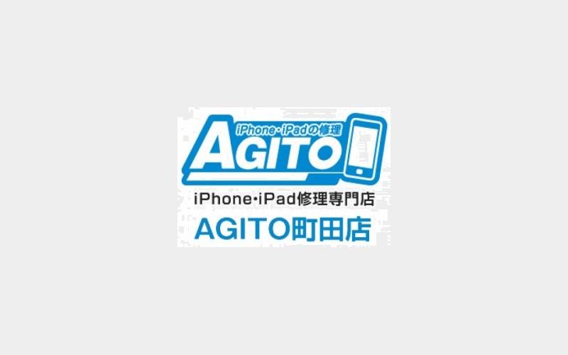 iPhone・iPad修理専門店「AGITO」