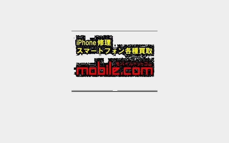 mobile.com