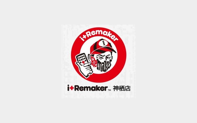 i+Remaker(アイリメーカー)