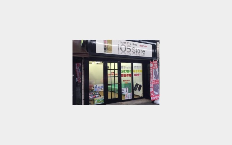 105 Store