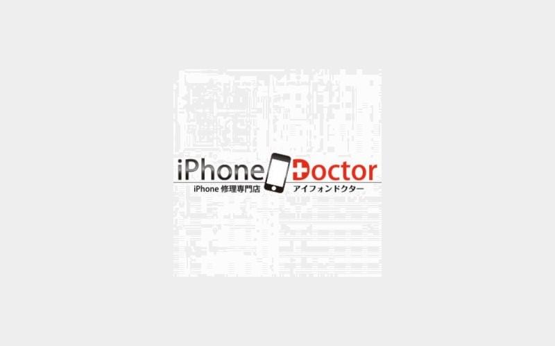 iPhone Doctor (アイフォンドクター)