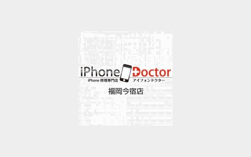 iPhone Doctor(アイフォンドクター)