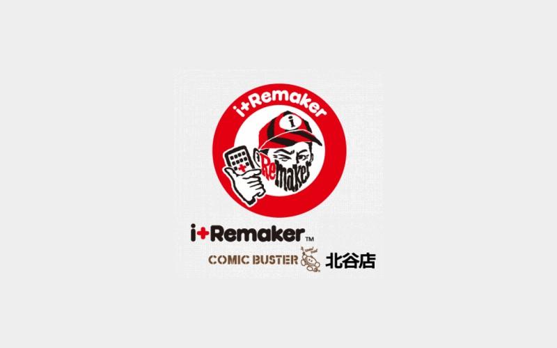 iRemaker (アイリメーカー)