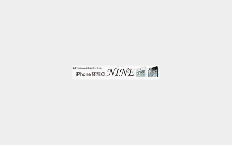 iphone修理NINE