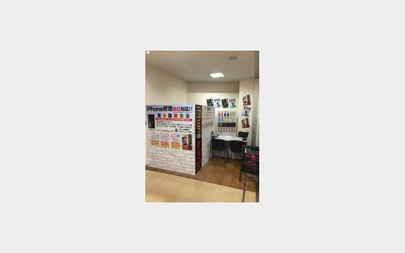 iFC iPhone修理専門