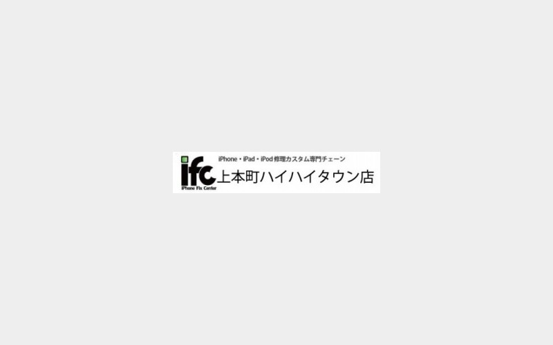 iPhone Fix Center (iFC)