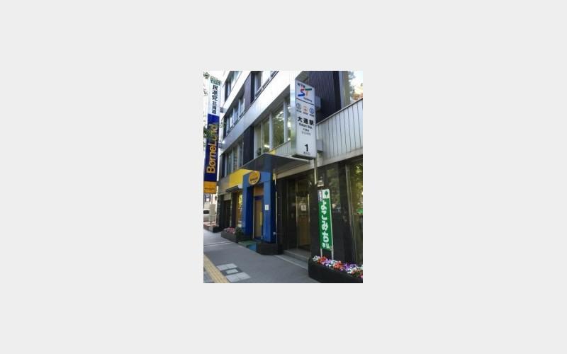 スマホスピタル札幌