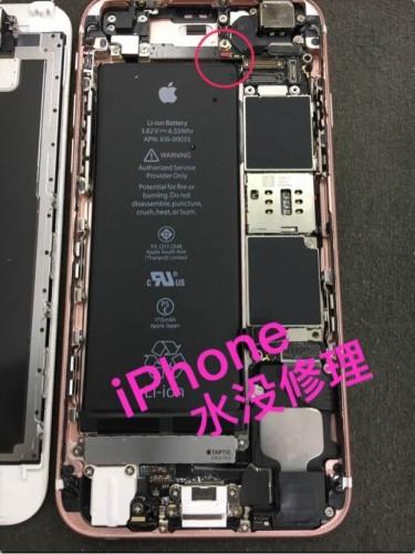 iPhone修理買取 Re:pple 名古屋栄本店