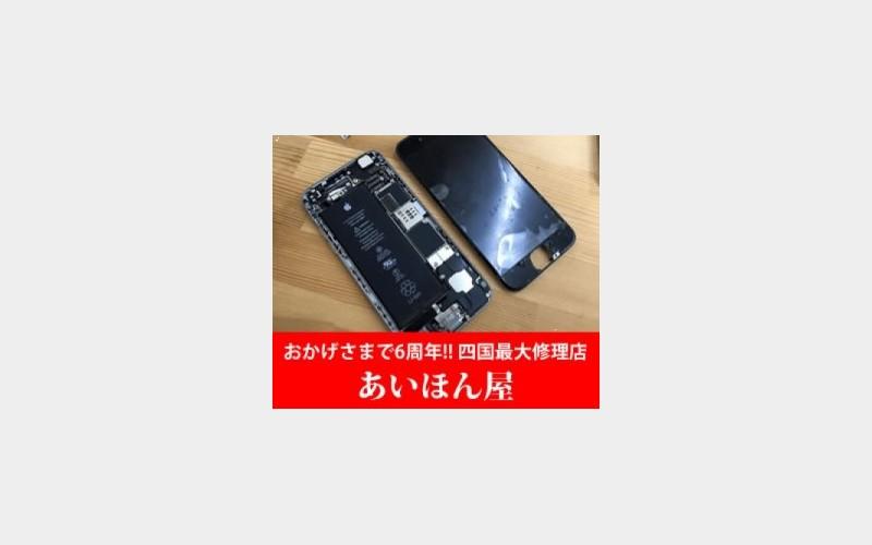 iPhone・iPad・iPod・Mac修理専門店