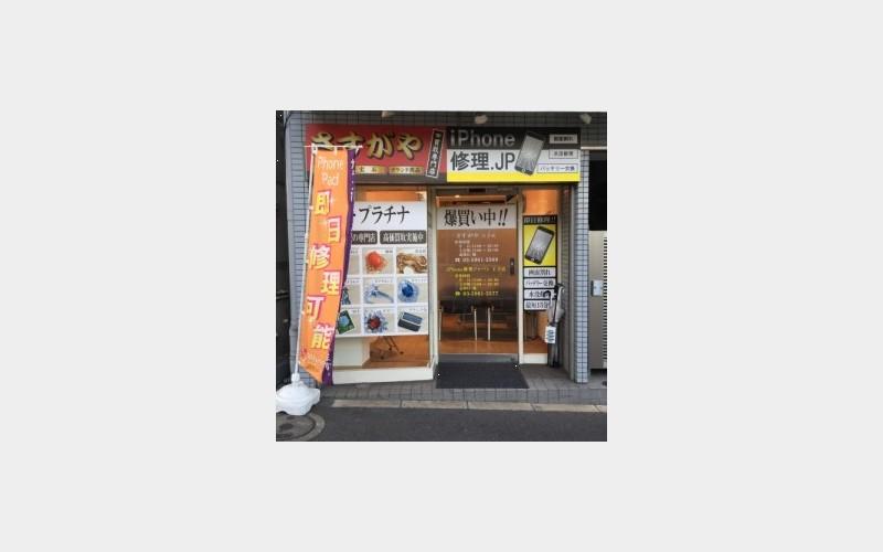 iphone修理ジャパン