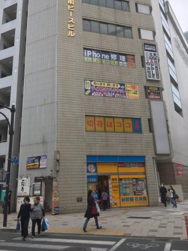 iPhone即日修理 スマップル浜松店