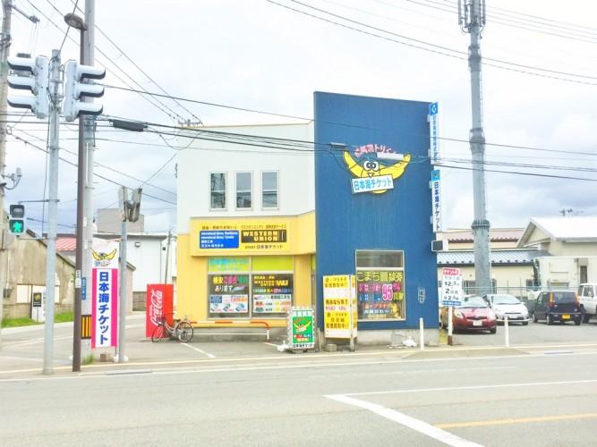 iPhone修理のリンゴ屋 日本海チケット秋田新国道店