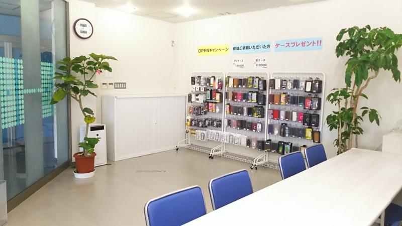 ifc高山店