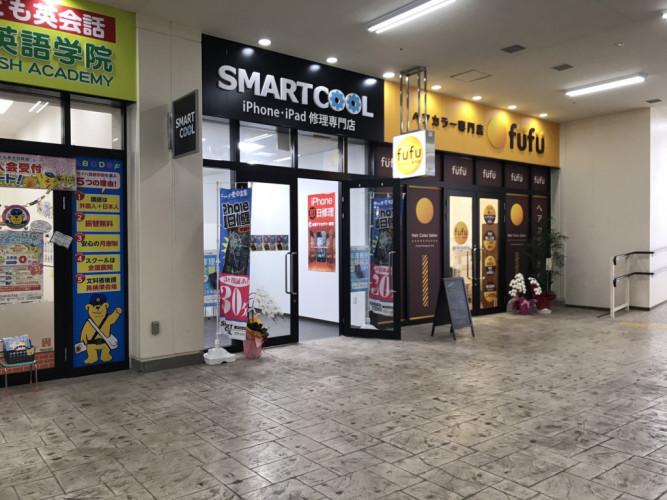 iPhone修理専門店のスマートクールビバモール寝屋川店