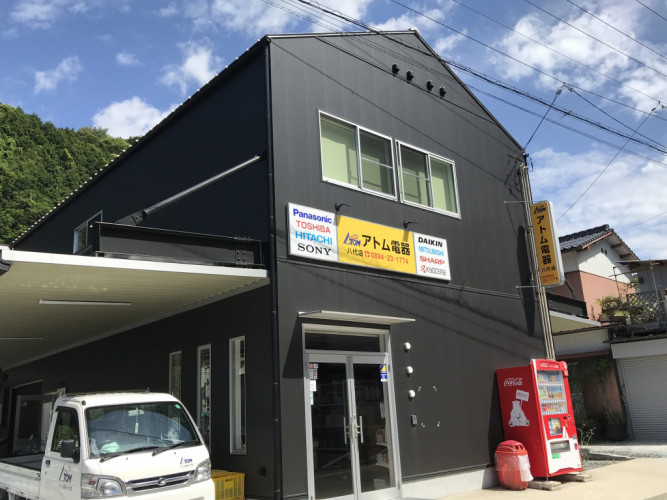 iPhone修理ジャパン 愛媛八幡浜店