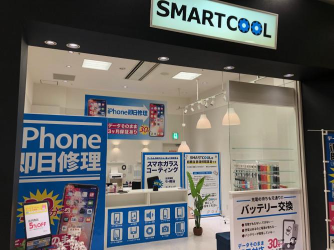 iPhone,iPad修理のスマートクール鶴見緑地店
