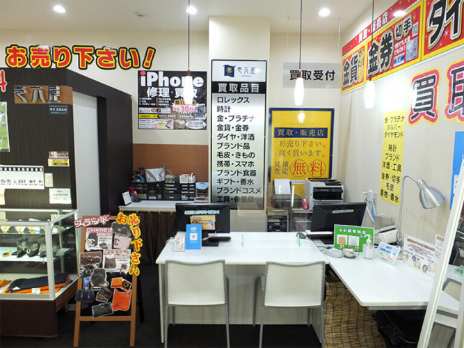 壱六屋iPhone修理アピタ金沢文庫店