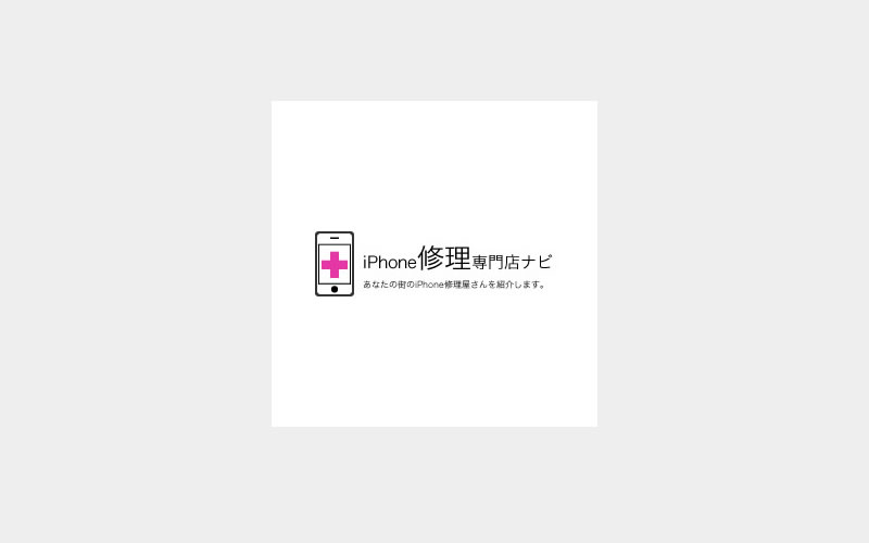 iPhone Doctor 仙台店